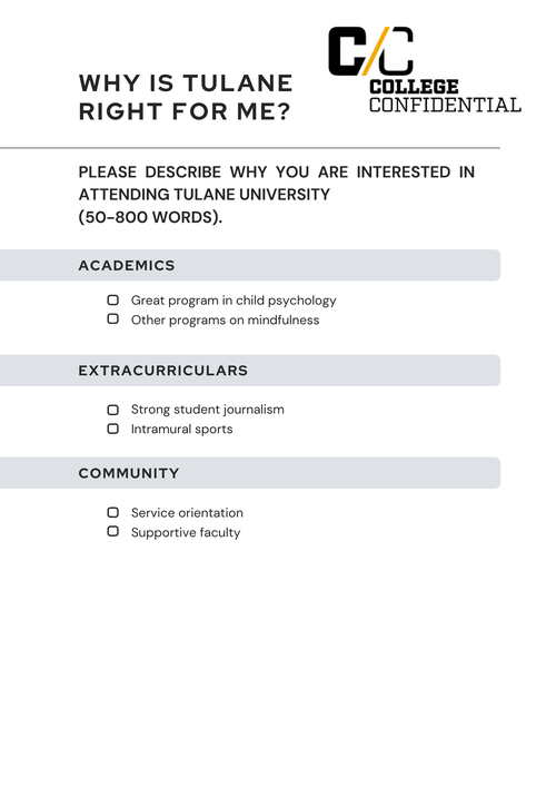 Why This College Checklist.png